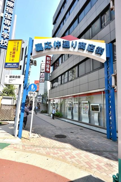 ハイベール三田 田町駅前