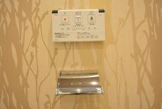 玉川コーポラス 708号室 トイレ