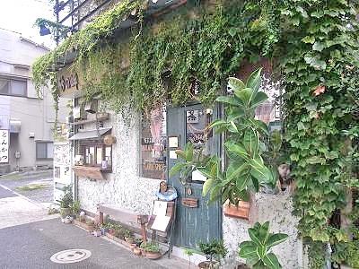 日商岩井桜新町マンション 周辺
