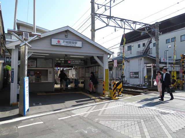 ディナ・スカーラ品川戸越 戸越銀座駅