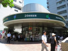 赤坂パレスマンション スーパー