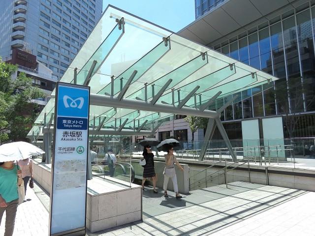 赤坂パレスマンション 赤坂駅