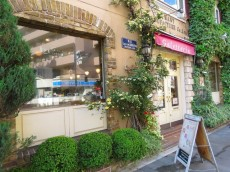 松濤マンション 周辺の飲食店