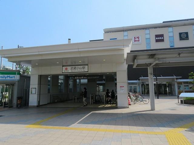 キャッスルマンション武蔵小山 武蔵小山駅
