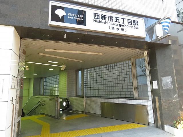 豊栄新都心マンション 西新宿五丁目駅