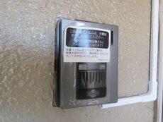 クレードル都立大 TVモニター付きインターホン