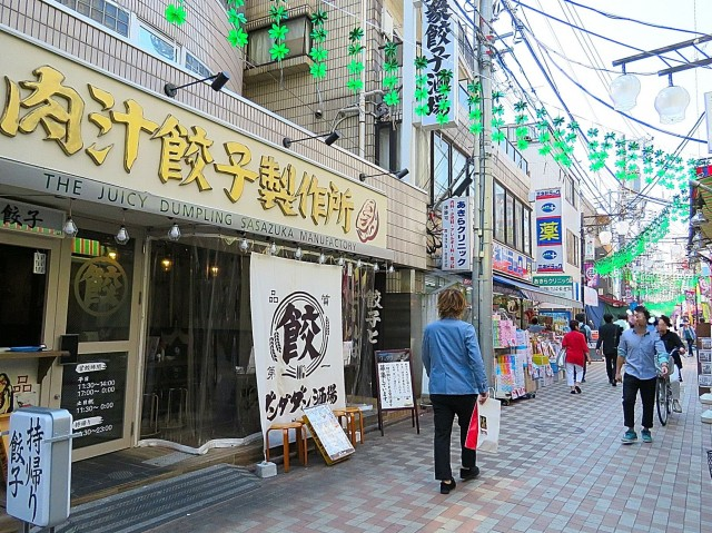 パラスト幡ヶ谷 十号通り商店街