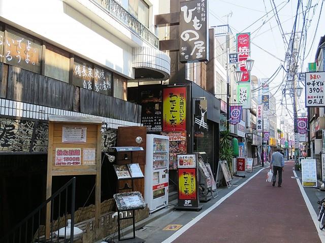 グリーンキャピタル第二笹塚 観音通り商店街
