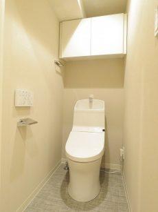 日商岩井桜新町マンション トイレ