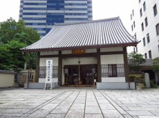 赤坂パレスマンション 向かいのお寺