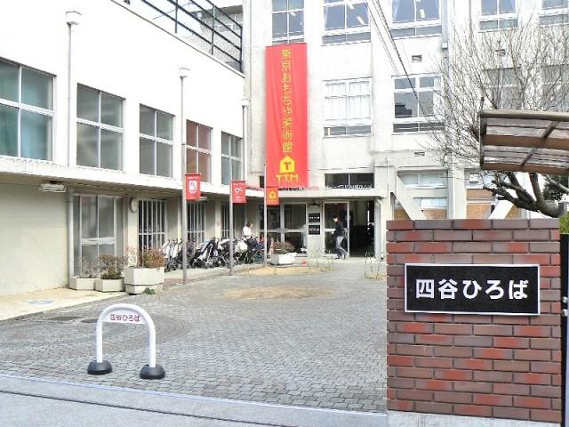 新宿内藤町ハウス 周辺