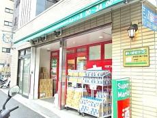 ヴィア・シテラ新宿 周辺