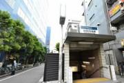 高円寺ダイヤモンドマンション 新高円寺駅