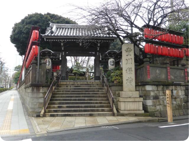 バルミー赤坂 赤坂駅周辺