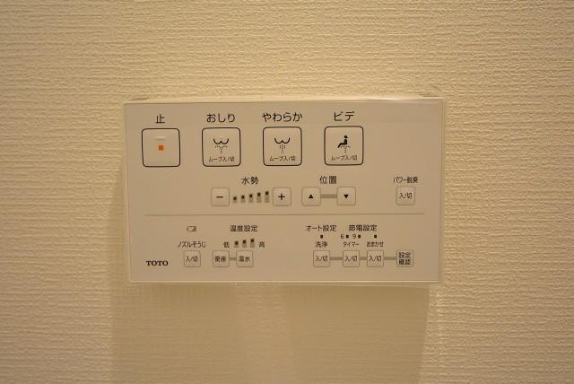 白鳳マンション中野新橋 トイレ