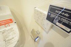 ダイアパレスシェルトワレ目黒 トイレ