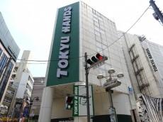 ノア渋谷パート2 周辺