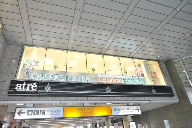 ベイクレストタワー 駅周辺