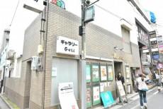 菱和パレス下北沢駅前 周辺