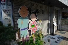 ライオンズマンション桜新町 商店街