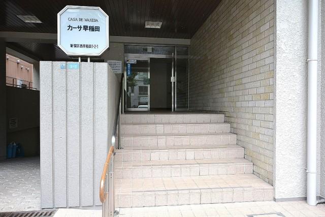 カーサ早稲田 エントランス