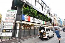 バルミー赤坂 駅前