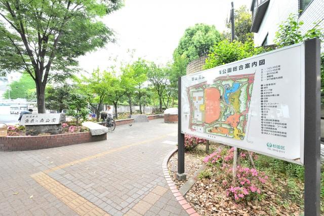 共栄ハイツ東高円寺 公園