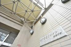 共栄ハイツ東高円寺 館銘板