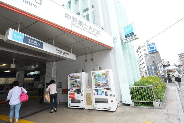 シュロス中野 駅