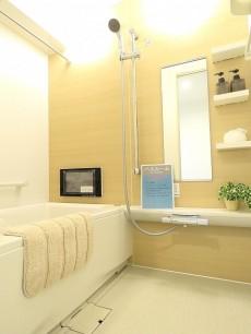 ベルメゾン鷹番 テレビ付のバスルーム