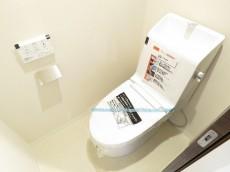 ハイネス尾山台 ウォシュレット付きトイレ