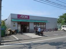ハイネス尾山台 スーパー