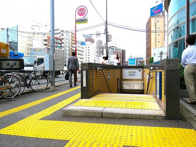 築地ハイツ 新富町駅
