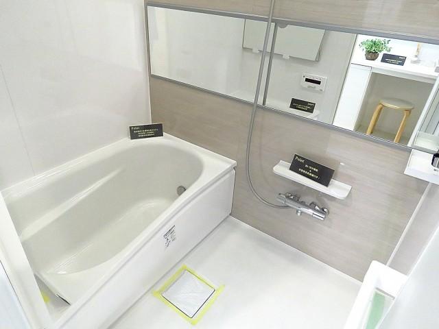 ライオンズマンション桜新町 バスルーム