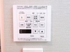 サーパス祖師谷大蔵 浴室換気乾燥機