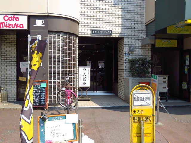 上野ロイヤルハイツ 店舗側のエントランス