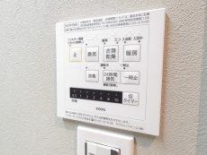 松栄戸越マンション 浴室換気乾燥機