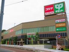 サンライン成城ハイツ スーパー
