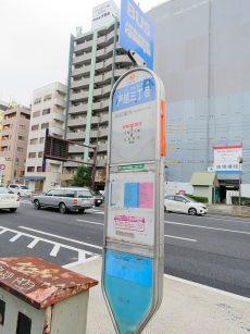 松栄戸越マンション マンション前のバス停