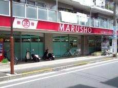 メイツ大井町 1Fのスーパー