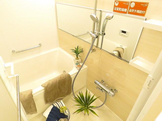 西新宿ダイヤモンドパレス バスルーム