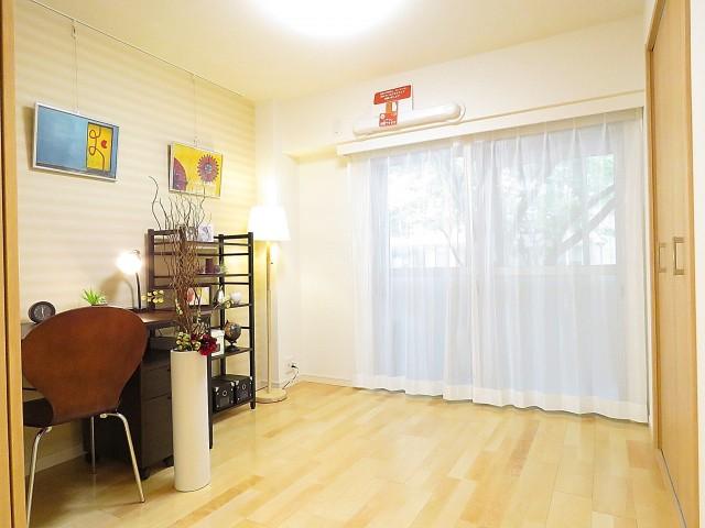 西新宿ダイヤモンドパレス 洋室約5.0帖