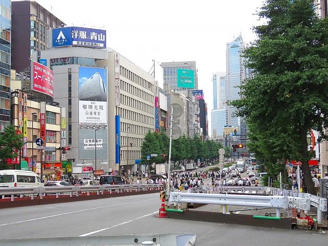 西新宿ダイヤモンドパレス 甲州街道