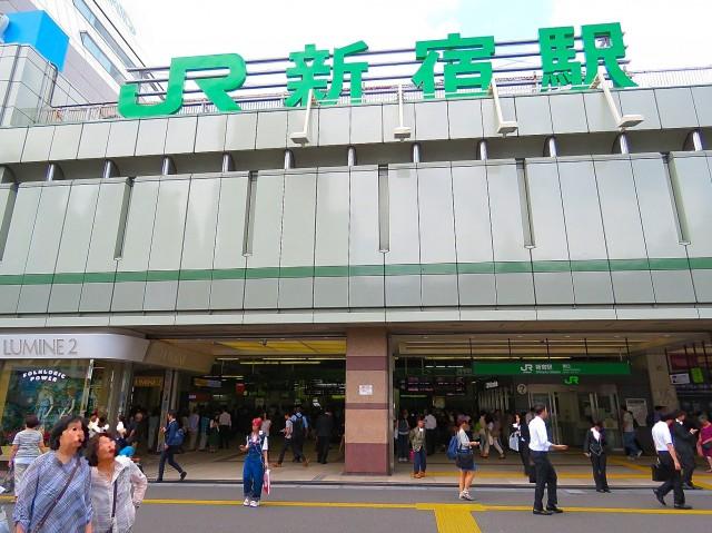 西新宿ダイヤモンドパレス 新宿駅