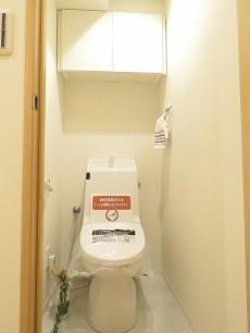 西新宿ダイヤモンドパレス ウォシュレット付きトイレ