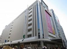 秀和松涛レジデンス 東急百貨店本店