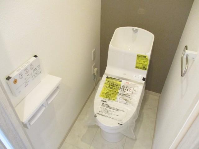 ライオンズプラザ石川台 4トイレ
