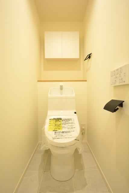 ライオンズマンション広尾第二 トイレ