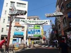 秀和大岡山レジデンス 商店街