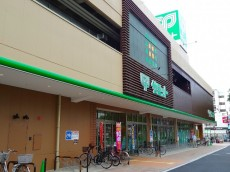 サンスタレ駒沢ファーストコート スーパー